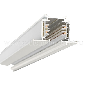 3-Circuit Tracks for Recessed Mounting - 3000mm - White
