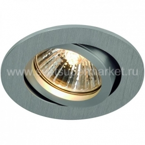 NEW TRIA 68 GU10 DOWNLIGHT круглый