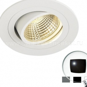 NEW TRIA LED DL ROUND SET
