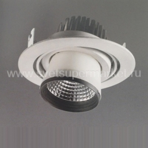 Crespo adjustable LED