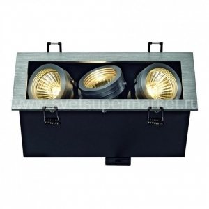 ALU BOX III GU10 DOWNLIGHT