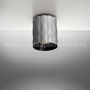 Fiamma Ceiling 15 - Grey LED