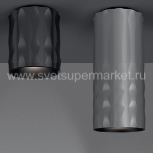 Fiamma Ceiling 30 - Black LED
