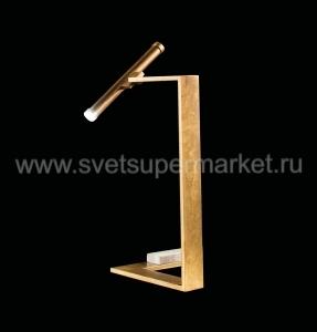 Flat Lamp Table