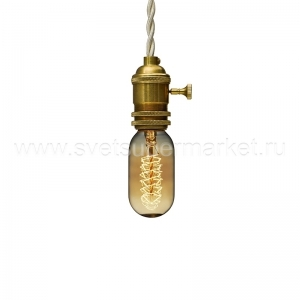 Iteria Vintage Lacosta Golden