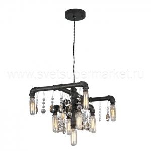 Loft interios lampadario