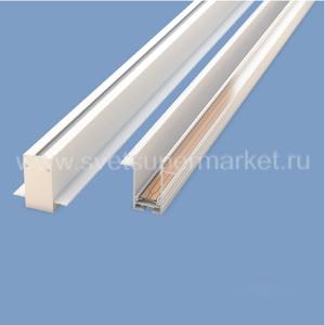 Magnet track 34 FL 1000 white