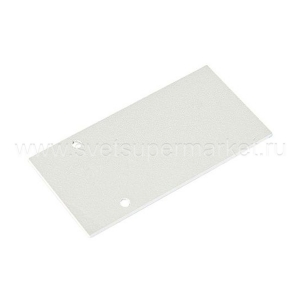 Magnet track end cup white
