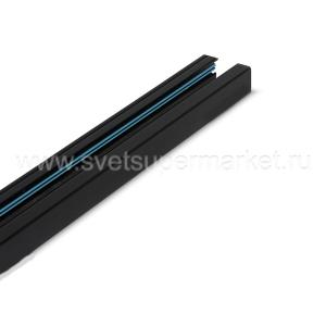 Megalight 1m Black