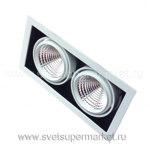 Modo Double LED Adjustable