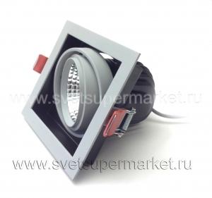 Modo LED Adjustable изображение 2