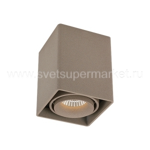 Prost FASHION champagne LED