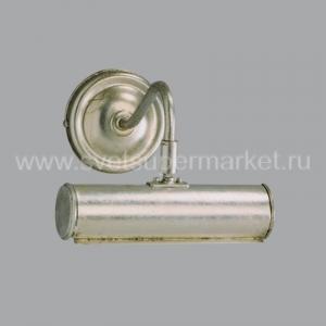 RO 2 silver