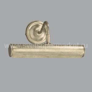 RO 4 silver