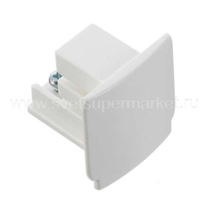 Shop Track end white