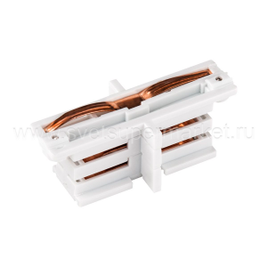 Shop track live connector white