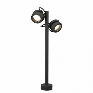 Sitra 360 SL outdoor lamp